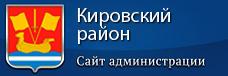 Администрация Лужского района Ленинградской области