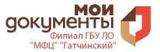 Филиал ГБУ ЛО