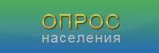 Оценка качества услуг СКЦ Мшинского с/п