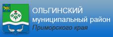 Ольгинский МР